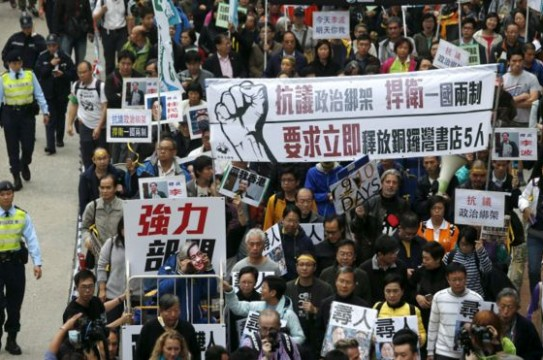 160110100619_cn_hongkong_bookstore_rally_02_976x549_reuters_nocredit